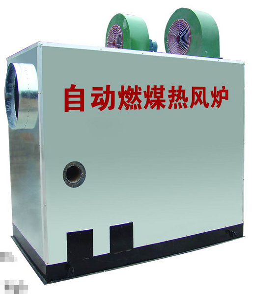 Automatic coal fired hot blast stove
